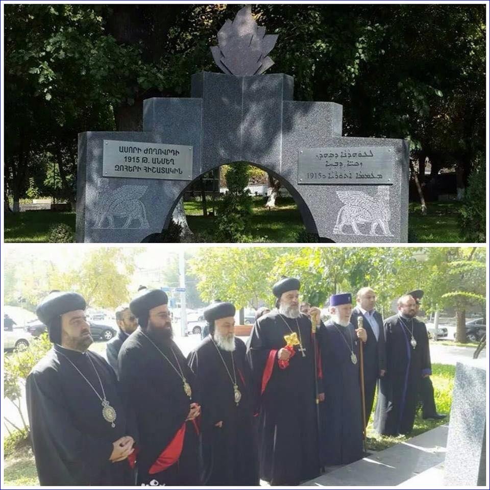 Syriac Orthodox Patriarch Mar Ignatius Aphrem II (holding Cross) praying at the Assyrian Genocide Memorial in Yerevan, Armenia.