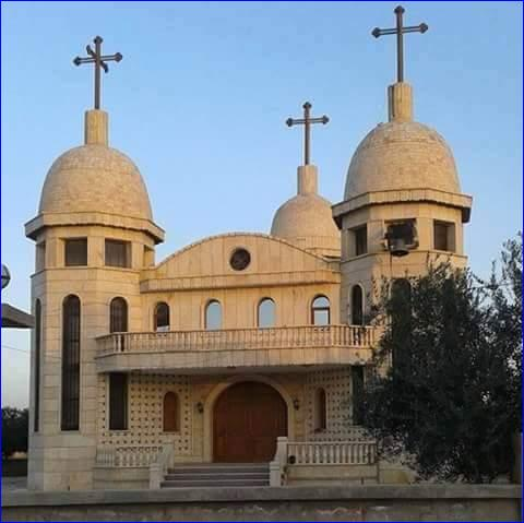 The Assyrian Mar Shimun Church, in Abu Tina, Syria, which is now occupied by ISIS.