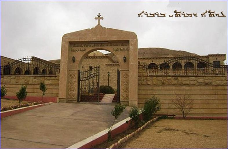 St. Barbara Assyrian church in Karemlis, Iraq was bombed by ISIS on Sunday, October 10.