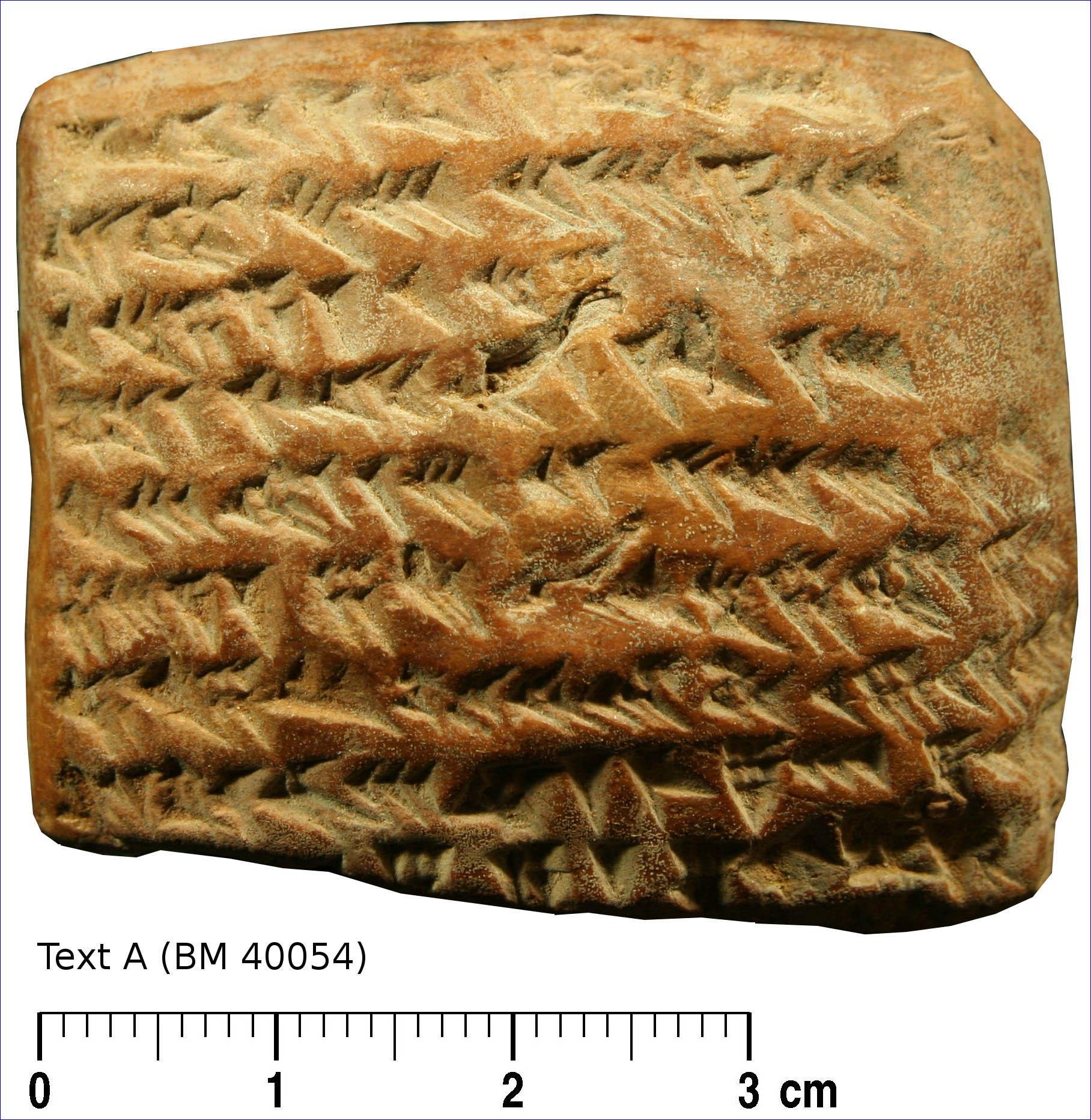 【古代文明】古代バビロニアの粘土板解読したら、木星の軌道計算法でした。