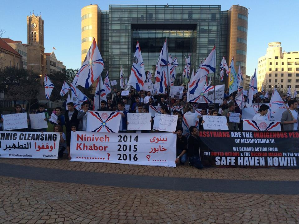 Assyrians in Beirut protest ISIS attacks on Assyrian in Syria.