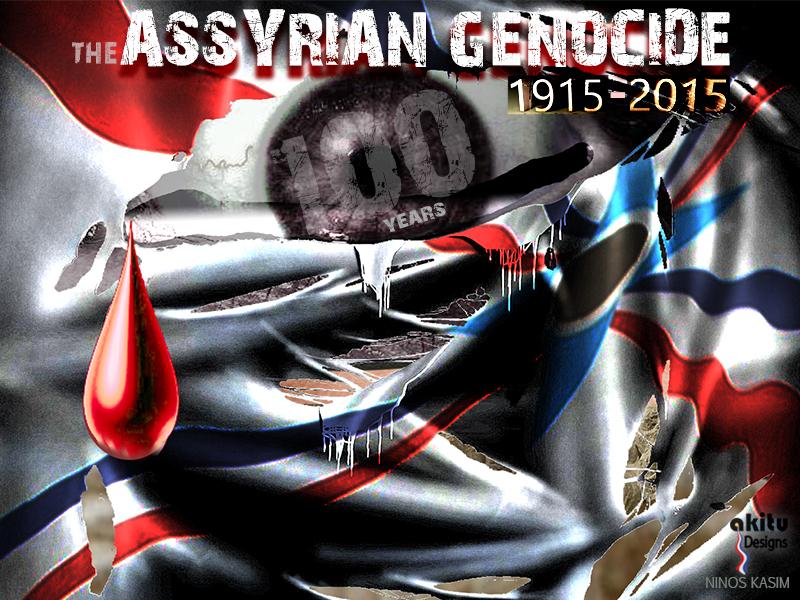 Assyrian International...