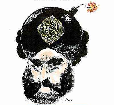 Muhammad cartoon from Jyllands-Posten
